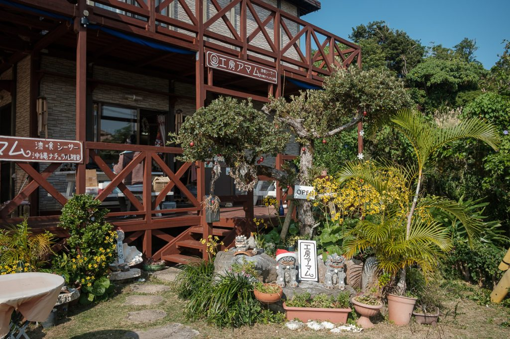 petite boutique autour du Seifa Utaki