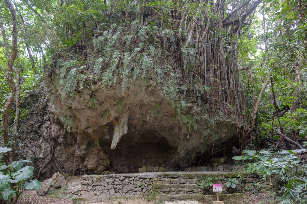 Les temples du Seifa Utaki se fondent dans la nature