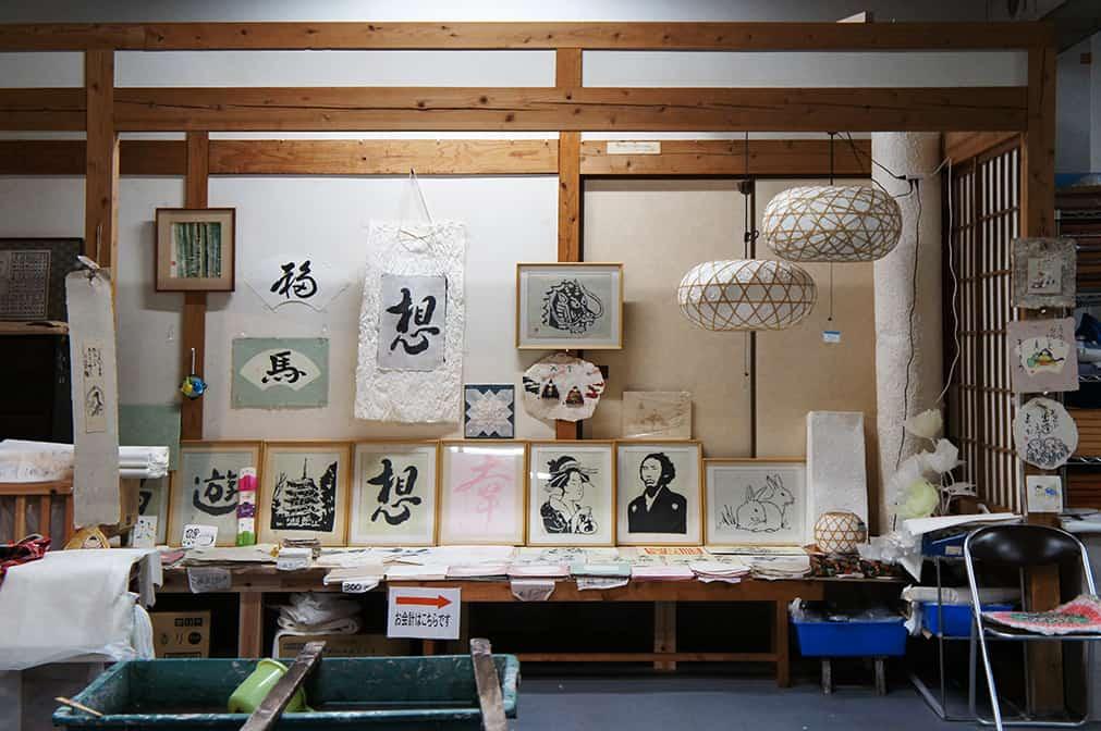 Visite du Musée du Papier Tosa Washi à Ino, près de Kochi