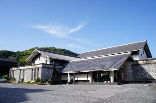 Musée du Papier Tosa Washi dans la Préfecture de Kochi, Japon