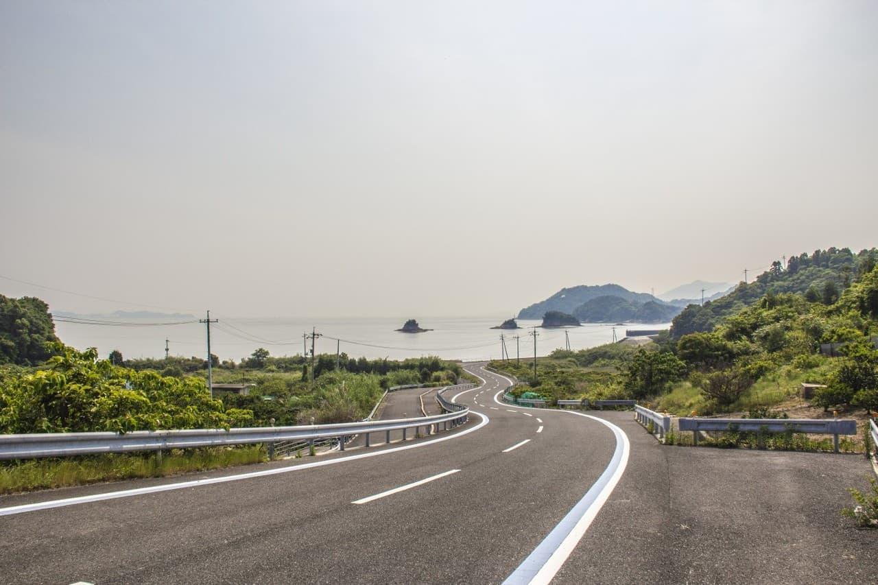 De Matsuyama à Hiroshima par la Shimanami Kaido