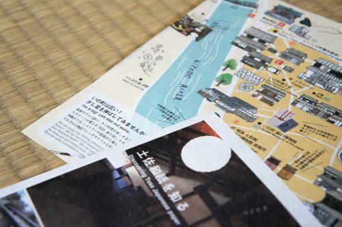 Brochure du Musée du Papier Tosa Washi dans la Préfecture de Kochi, Japon