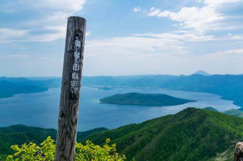 Depuis le sommet du Mt. Mokoto à Koshimizu, Hokkaido, Japon