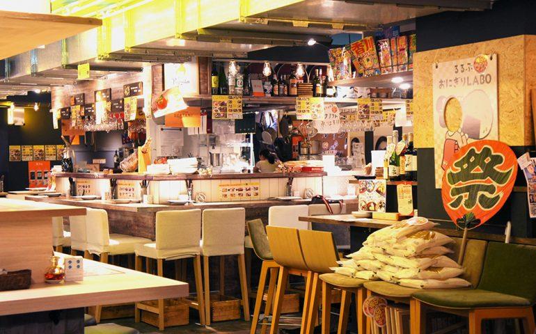 Bar Yokocho Kyoto