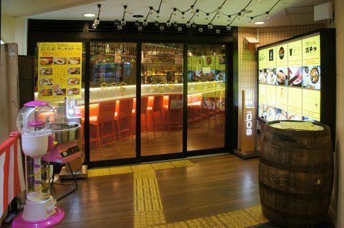 L'entrée du Karasuma Bar Yokocho, Kyoto, Japon