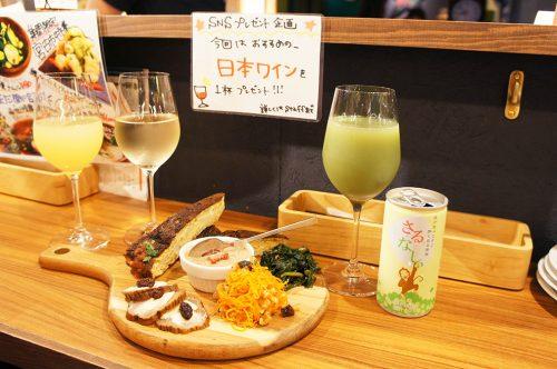Planche dégustation de spécialités locales japonaises au Karasuma Bar Yokocho, Kyoto, Japon