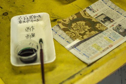 Initiation à l'impression de tissu dans la ville de Murakami près de Niigata, Japon