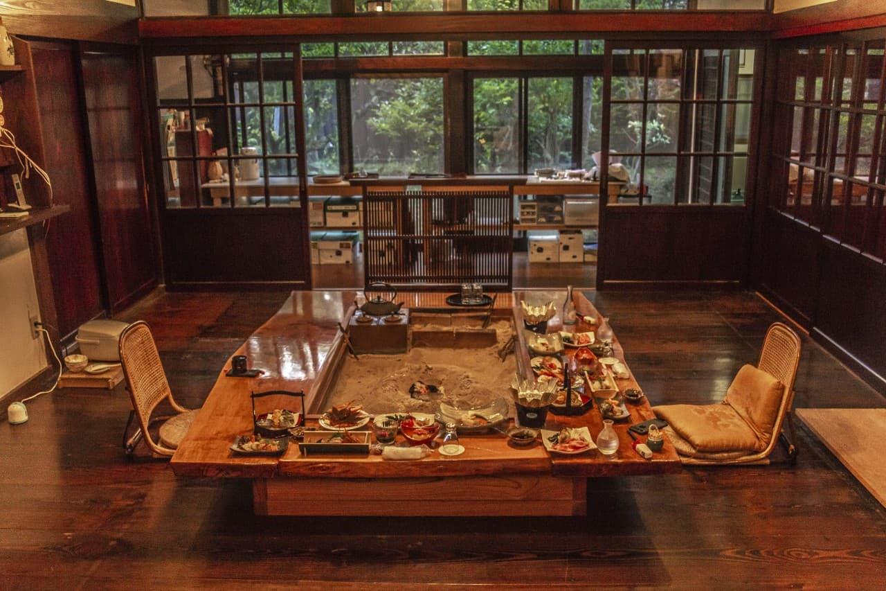 L'auberge Goushikan dans les montagnes de Niigata
