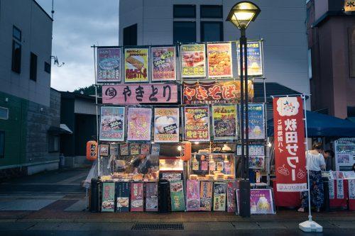Street food japonaise au festival de Tanabata à Yuzawa, préfecture d'Akita, Japon