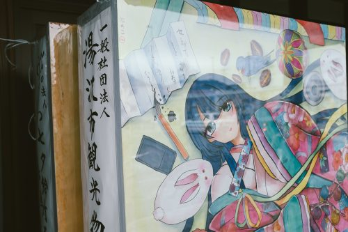 Dessin moderne réalisé sur l'un des edoros du festival de Tanabata à Yuzawa, préfecture d'Akita, Japon