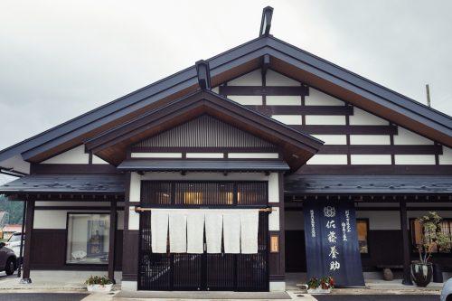Restaurant et atelier Sato Yosuke pour découvrir les Inaniwa udon à Yuzawa, préfecture d'Akita, Japon