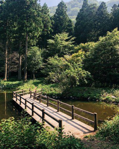 Le parc Shinrin près de Toon, Ehime, Japon