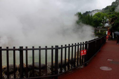 """Les """"enfers"""" de la ville thermale de Beppu, préfecture d'Oita, Japon"""