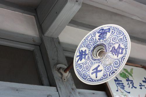Lampe en porcelaine dans le quartier historique d'Uchiyama à Arita, préfecture de Saga, Kyushu, Japon
