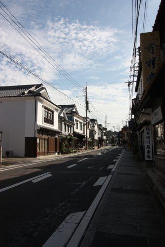 Quartier historique d'Uchiyama à Arita, préfecture de Saga, Kyushu, Japon