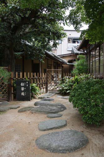 Maison de thé au Temple Kinshoji à Karatsu, préfecture de Saga, Kyushu, Japon