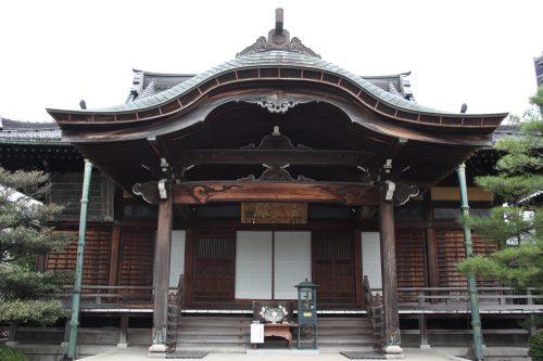 Temple Kinshoji à Karatsu, préfecture de Saga, Kyushu, Japon