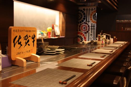 Boeuf de Saga au restaurant Caravan à Karatsu, préfecture de Saga, Kyushu, Japon