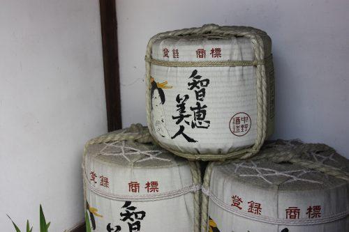 Brasserie de saké à Kitsuki, préfecture d'Oita, Kyushu, Japon