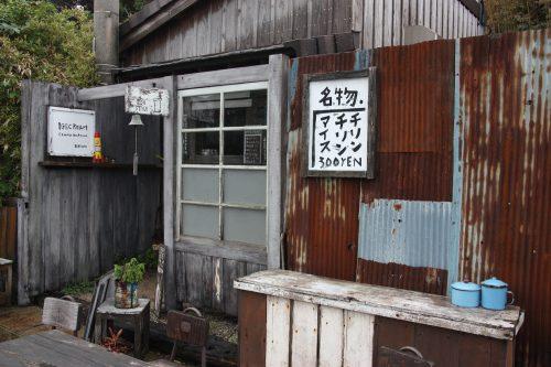 Café Baby Qoo, Îles de Goto, préfecture de Nagasaki, Kyushu, Japon
