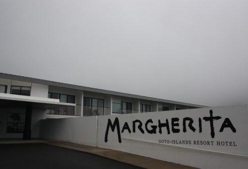 Hôtel Margherita, Îles de Goto, préfecture de Nagasaki, Kyushu, Japon