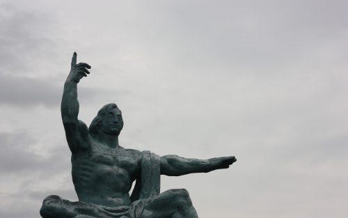 Statue de la Paix à Nagasaki, préfecture de Nagasaki, Kyushu, Japon