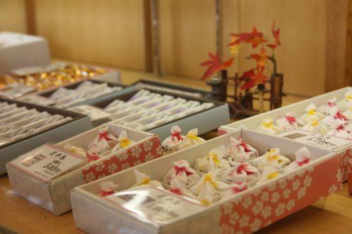 Pâtisserie Chidoriya Honten à Iizuka, préfecture de Fukuoka, Kyushu, Japon