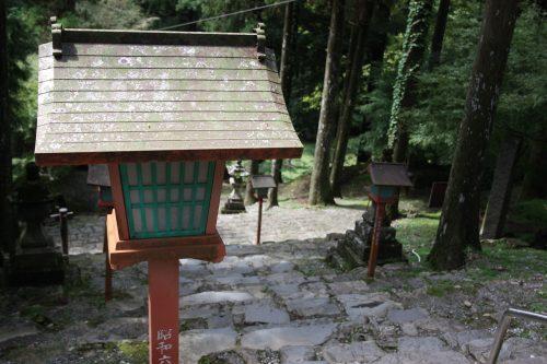Chemin menant au Mt Hiko, préfecture de Fukuoka, Kyushu, Japon