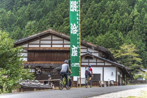 Circuit à vélo dans Nakatsugawa, préfecture de Gifu, Japon