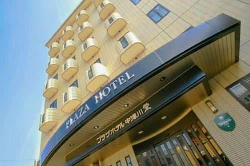 Plaza Hotel Sakae à Nakatsugawa, préfecture de Gifu, Japon