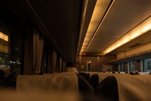 À bord du Hasgidate Express pour se rendre à Takahama, Fukui,Japon
