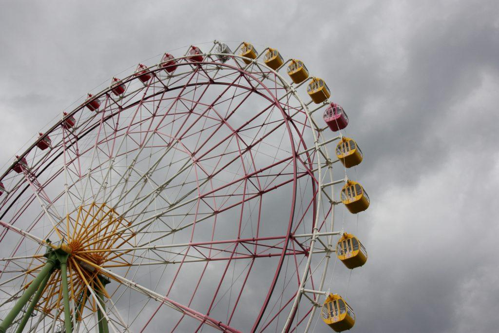 La grande roue du Hitachi Seaside Park, préfecture d'Ibaraki, Japon