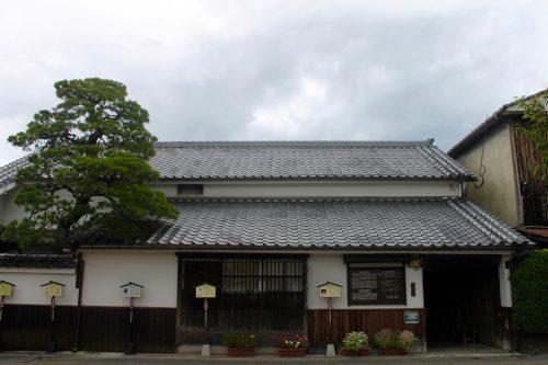 Maison traditionnelle à Nakatsu, dans la préfecture d'Oita, Japon