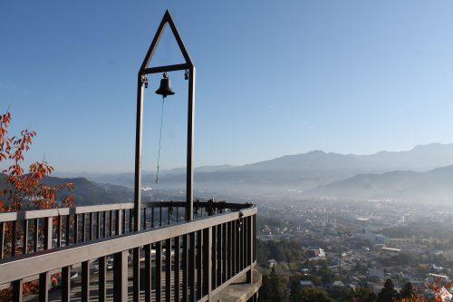 Point de vue sur la ville depuis le Mt Zao près de Kaminoyama Onsen, Tohoku, préfecture de Yamagata, Japon