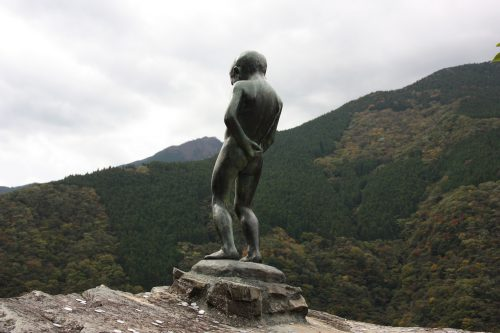 Statue du petit garçon de la vallée d'Iya, préfecture de Tokushima, Shikoku, Japon