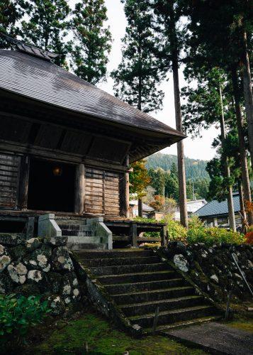 Temple Bodai-in, village de Kosuge, près d'Iiyama, préfecture de Nagano, Japon