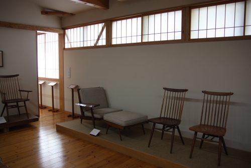 George Nakashima Memorial Hall, Takamatsu, préfecture de Kagawa, Shikoku, Japon