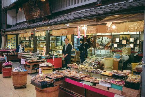 Yaoyo, boutique de pickles dans la ville d'Otsu, préfecture de Shiga, près de Kyoto, Japon