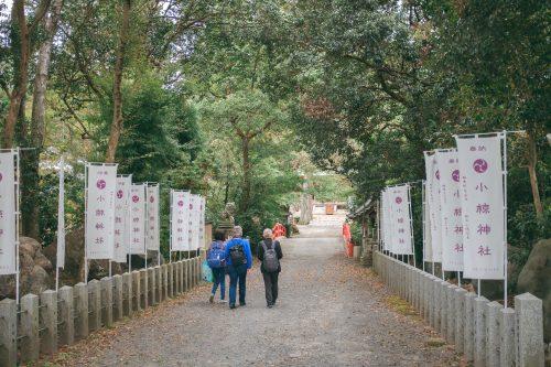 En chemin vers l'un des sanctuaires d'Ogi, dans la préfecture de Shiga, tout près de Kyoto, Japon