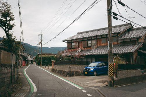 Village de Ogi, dans la préfecture de Shiga, tout près de Kyoto, Japon