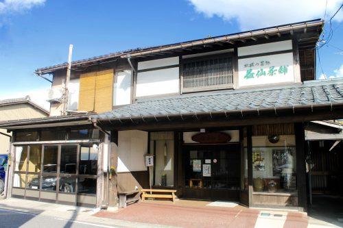 Maison traditionnelle au festival Machiya Byobu de Murakami, préfecture de Niigata, Japon