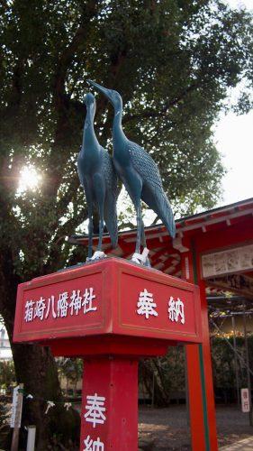 Statue de grues, oiseau emblématique du Japon à Izumi, préfecture de Kagoshima, Kyushu, Japon