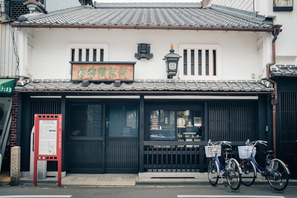 la boutique de Mizuno Tanrenjo à Sakai