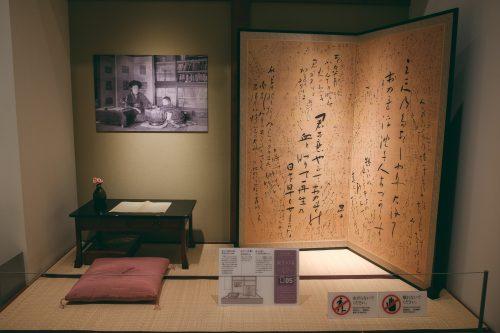 Reconstitution d'une pièce de travail d'Akiko Yosano, poétesse originaire de Sakai, Osaka, région de Kinki, Japon