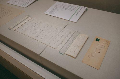 Manuscrits d'Akiko Yosano, poétesse originaire de Sakai, Osaka, région de Kinki, Japon