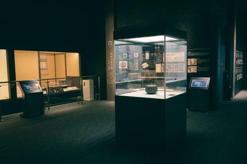 Expositions d'objets au Sakai Plaza of Rikyu and Akiko, musée consacré entre autres à Sen no Rikyu, maître de la cérémonie du thé, Sakai, Osaka, région de Kinki, Japon