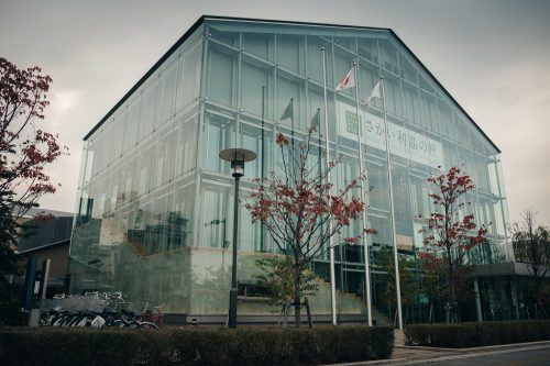 Sakai Plaza of Rikyu and Akiko, musée consacré entre autres à Sen no Rikyu, maître de la cérémonie du thé, Sakai, Osaka, région de Kinki, Japon