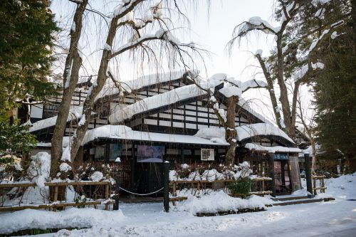 Ancienne résidence de samouraï sous la neige à Kakunodate, Senboku, Akita, Japon