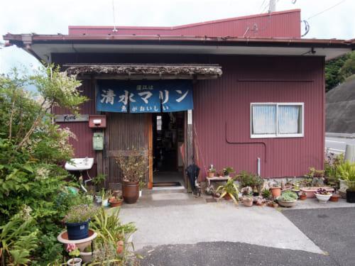 Façade du minshuku Shimizu Marine Inn à Kamae, Oita, Kyushu