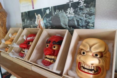 Masques de kagura dans le studio Amanoiwato Kibori à Takachiho